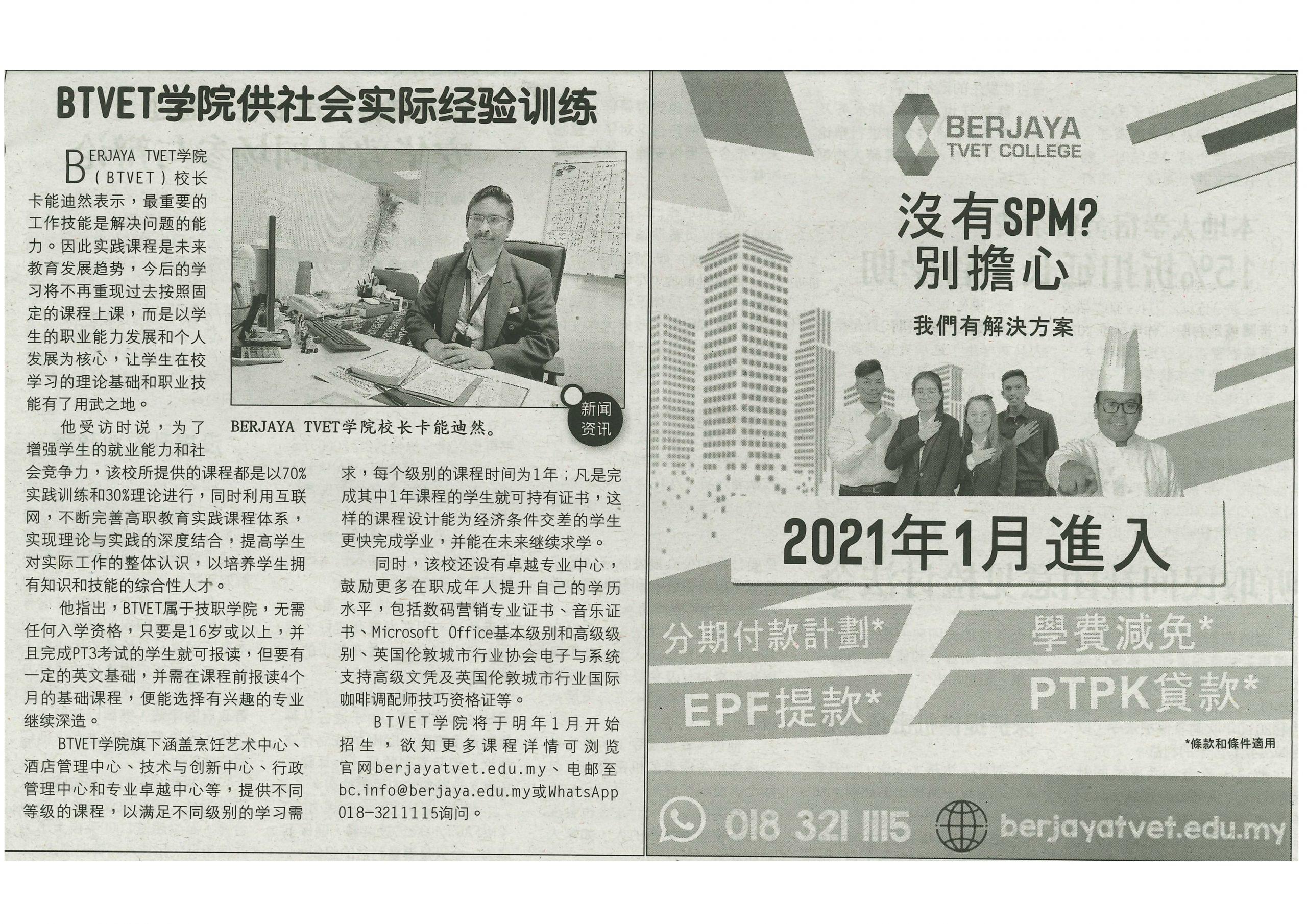 news chinese mr k